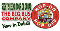 The Big Bus Company Dubai - Sight Seeing Tour of Dubai United Arab Emirates